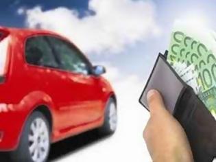 Φωτογραφία για Έρχονται τα τέλη κυκλοφορίας του 2014 - Τι θα πληρώσουν οι ιδιοκτήτες οχημάτων