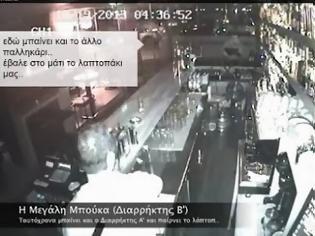 Φωτογραφία για Θεσσαλονίκη: Διάρρηξη  αλά... ελληνικά σαρώνει στο YouTube (vid)
