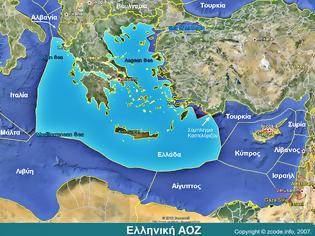 Φωτογραφία για Μέσω Καΐρου λύση για την ελληνική ΑΟΖ