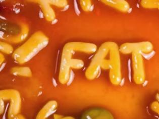 Φωτογραφία για Υγεία: 7+1 πράγματα που ενδεχομένως δε γνωρίζετε για το λίπος