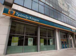 Φωτογραφία για Κύπρος: Κρίσιμες αποφάσεις για χειρισμό των προβληματικών δανείων
