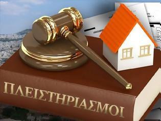 Φωτογραφία για Εισπρακτική εταιρία με την βούλα του Ελληνικού δημοσίου θα βγάζει στο σφυρί τα σπίτια των Ελλήνων!