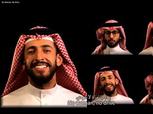 Φωτογραφία για Ξεκαρδιστικό σαουδαραβικό… ρέγγε για τις γυναίκες οδηγούς. Η πρωτότυπη διαμαρτυρία του Σαουδάραβα… Μπομπ Μάρλεϊ υπέρ των γυναικών που πιάνουν το τιμόνι - Δείτε το βίντεο.