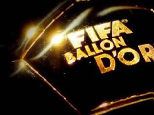 Φωτογραφία για Ανακοινώθηκαν οι 23 υποψήφιοι για τη Χρυσή Μπάλα
