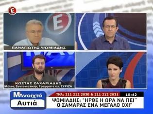 Φωτογραφία για Ο Π. Ψωμιάδης στην εκπομπή Με ανοικτά Αυιτά με τον Ν. Νικολόπουλο και την Ξένια Γώγου