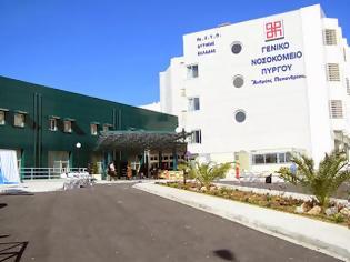 Φωτογραφία για Νοσοκομείο Πύργου: Ποινική δίωξη σε βαθμό κακουργήματος για απιστία σε βάρος του Ελληνικού Δημοσίου