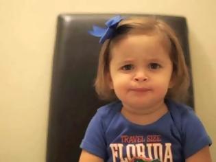 Φωτογραφία για Το μήνυμα γενεθλίων μιας 2χρονης στον μπαμπά της [video]