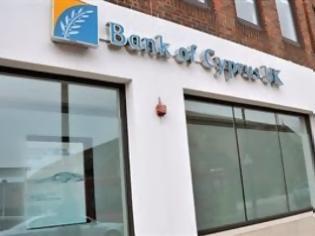 Φωτογραφία για Αισιοδοξία για το μέλλον της Τράπεζας Κύπρου