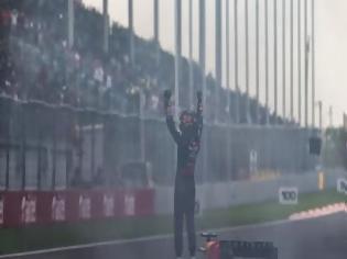 Φωτογραφία για Formula 1: 25.000 ευρώ στην Red Bull τα ΠΑΝΗΓΥΡΙΑ..