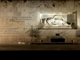 Φωτογραφία για Η Ελλάδα σε ύφεση 25% από το 2008!