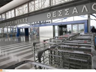Φωτογραφία για Θεσσαλονίκη: Μετ' εμποδίων και οι πτήσεις λόγω της ομίχλης