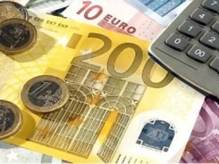 Φωτογραφία για Από 1.400 ευρώ και άνω φόρος για όλους τους επαγγελματίες