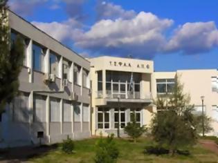 Φωτογραφία για Προβλήματα στη λειτουργία του Τ.Ε.Φ.Α.Α. Σερρών- Κινδυνος να χαθεί το εξάμηνο