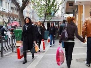 Φωτογραφία για Πανελλαδική απεργία στα καταστήματα την Κυριακή