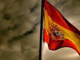 Φωτογραφία για Ισπανία: Επιβράδυνση του πληθωρισμού τον Οκτώβριο