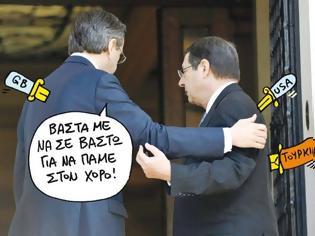 Φωτογραφία για Σφυρίζουν λήξη του Κυπριακού