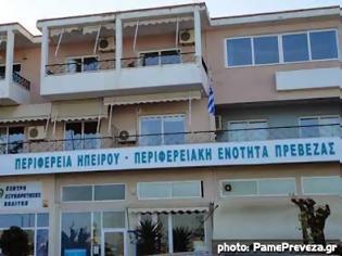 Φωτογραφία για Συγκροτήθηκε το Συντονιστικό Όργανο Συλλόγων Υπαλλήλων Περιφέρειας Ηπείρου