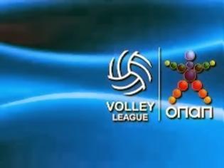 Φωτογραφία για ΑΝΑΚΟΙΝΩΣΕ ΤΙΣ ΜΕΤΑΔΟΣΕΙΣ ΤΗΣ 4ης ΑΓ. ΤΗΣ Volley League Η NOVA
