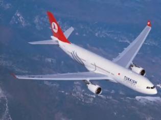 Φωτογραφία για «Όχι» της ΥΠΑ για δεύτερη πτήση Θεσσαλονίκη-Κωνσταντινούπολη