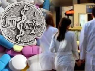 Φωτογραφία για Ο ΙΣΑ προσφεύγει στο Σ.τ.Ε. για το rebate στα διαγνωστικά εργαστήρια και ιατρεία