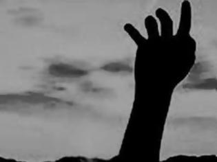 Φωτογραφία για Έθαψαν 13χρονη μαθήτρια ζωντανή