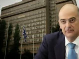 Φωτογραφία για Δήλωση κ. Νίκου Δένδια σχετικά με δημοσιοποίηση του πορίσματος της Υπηρεσίας Εσωτερικών Υποθέσεων της Ελληνικής Αστυνομίας