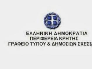 Φωτογραφία για Ένταξη 1464 μικρομεσαίων επιχειρήσεων με χρηματοδότηση 95 εκ. ευρώ