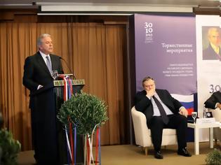 Φωτογραφία για Ομιλία ΥΕΘΑ Δημήτρη Αβραμόπουλου στην Ημερίδα «Ιωάννης Καποδίστριας και Σύγχρονες Ρωσοελληνικές Σχέσεις»