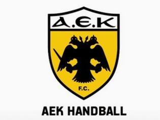 Φωτογραφία για Αλλαγή έδρας ομάδας Χάντμπολ ΑΕΚ