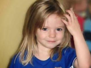 Φωτογραφία για Η Μαντλίν είναι νεκρή! Την άρπαξαν για να την κακοποιήσουν σeξουαλικά! Αυτό ισχυρίζεται η Αστυνομία της Πορτογαλίας!