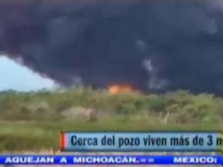 Φωτογραφία για Μεγάλη διαρροή βενζίνης στο Μεξικό [Video]