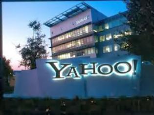 Φωτογραφία για Το... Yahoo αγόρασε... γραφείο τελετών!