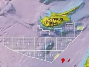 Φωτογραφία για Νέες σεισμικές έρευνες στην κυπριακή ΑΟΖ