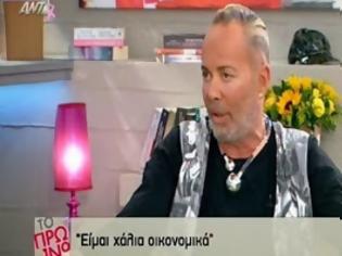 Φωτογραφία για Με πόσα χρήματα το μήνα ζει ο Λάκης Γαβαλάς; Έχω δει ερωτικά έναν άνδρα