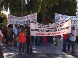 Φωτογραφία για Ηράκλειο: Στους δρόμους οι εκπαιδευτικοί για ένα καλύτερο δημόσιο σχολείο
