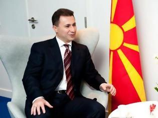 Φωτογραφία για Ο Γκρούεφσκι ανοίγει άλλο κεφάλαιο για τα Σκόπια