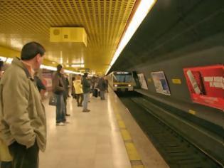 Φωτογραφία για Χάος στο Μιλάνο μετά από 3 εκρήξεις στο Μετρό!