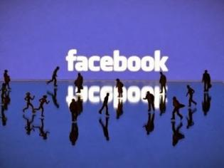 Φωτογραφία για Το facebook προβλέπει και το πότε... θα χωρίσεις!