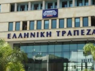Φωτογραφία για Κύπρος: Ζήτησε παράταση από την τρόικα η Ελληνική Τράπεζα