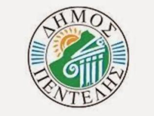 Φωτογραφία για Απάντηση δήμου Πεντέλης  σε δημοσίευμα ΣΥΡΙΖΑ Πεντέλης