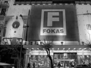 Φωτογραφία για Fokas ήταν και πάει…