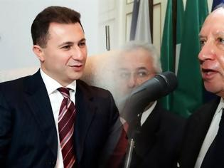 Φωτογραφία για ΕΕ: Δεν είναι μόνο η Ελλάδα και η Βουλγαρία κατά των ενταξιακών διαπραγματεύσεων της ΠΓΔΜ