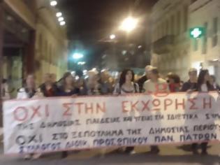 Φωτογραφία για Βίντεο από την Πανεκπαιδευτική - Παμπατραική πορεία διαμαρτυρίας στην Πάτρα