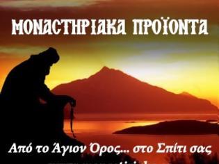 Φωτογραφία για Το μοναδικό e-shop στην Ελλάδα  με μοναστηριακά προϊόντα λειτουργεί από το Άγιον Όρος