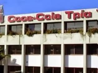 Φωτογραφία για Απόλυση 33 εργαζομένων στην Coca Cola Θεσσαλονίκης