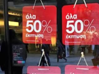 Φωτογραφία για Εκπτώσεις απόγνωσης από αύριο στα μαγαζιά - Το λιανεμπόριο κατέρρευσε