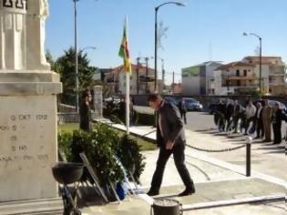Φωτογραφία για ΠΑΣΟΚ Τρικάλων κατά... Χρόνη Αγορίτσα (προέδρου Αν.Ελ. Τρικάλων)