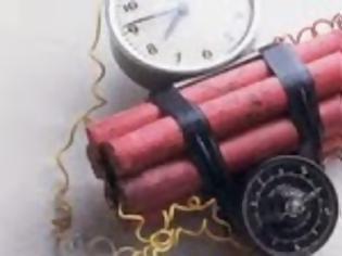Φωτογραφία για Ψεύτικη «Βόμβα» σε σχολείο στην Μυτιλήνη αναστάτωσε μαθητές και καθηγητές
