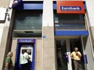 Φωτογραφία για Έτοιμη η εθελουσία σε Eurobank-Αττικής– οι λεπτομέρειες