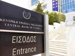 Φωτογραφία για Κύπρος: Eγγύηση για όλες τις καταθέσεις και πέραν των 100.000 ευρώ